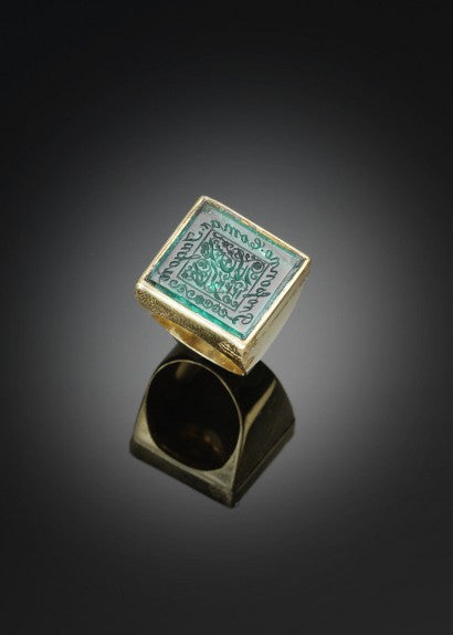 Mughal inscribed emerald