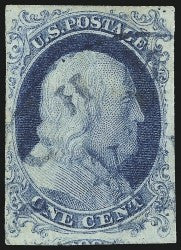 One cent stamp from the 1851-1856 issue