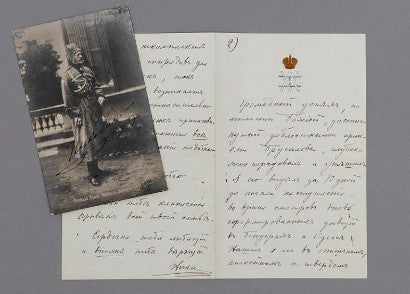 Tsar Nicholas II letters auction