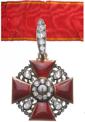 Russian Medal: Order of St Anna