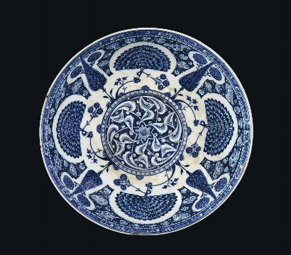 Ottoman Iznik pottery auction record