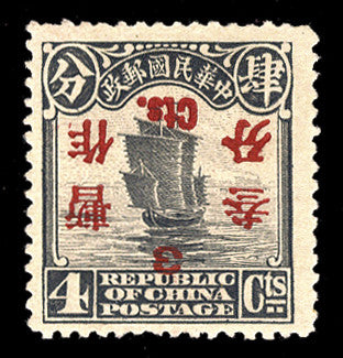 Peking printing 4c slate gray stamp red surcharge