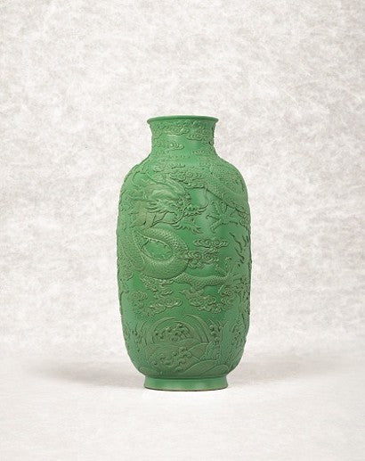 Qianlong dragon vase Chinese ceramic