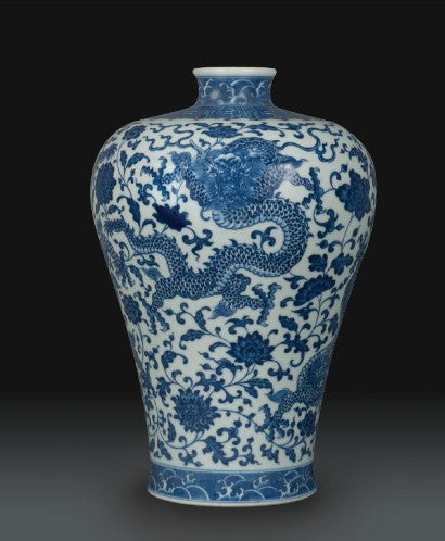 Qing dynasty vase auction record