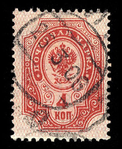 1905 4k Russia stamp
