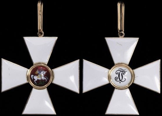 Russian Order of St George First Class Badge