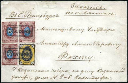 Russian Post in China cover Peking