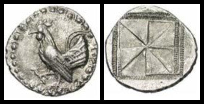 Early coin from the ancient city of Himera in Sicily