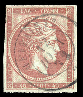 Rare stamps of Europe led by the great Greek 'Solferino' at