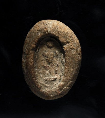 Tutankhamun seal mould
