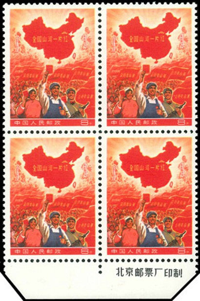 Whole Country of Red Block of Four auction