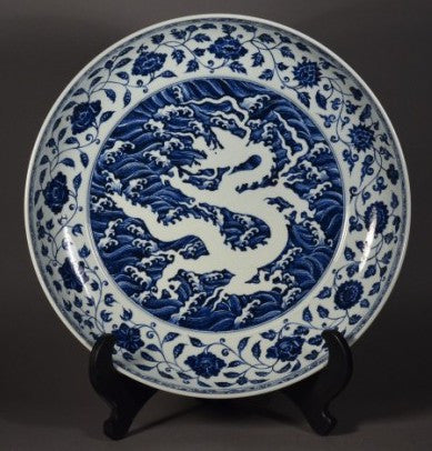 Xuande Ming Period Blue White Reverse Dragon Charger
