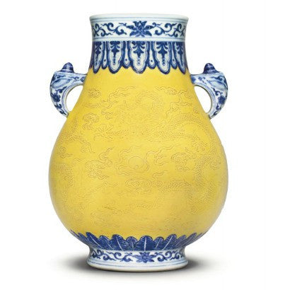 Chinese yellow ground vase