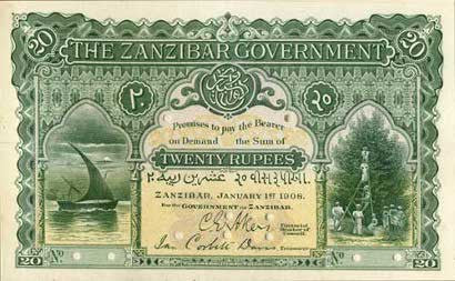 Zanziber government twenty rupees