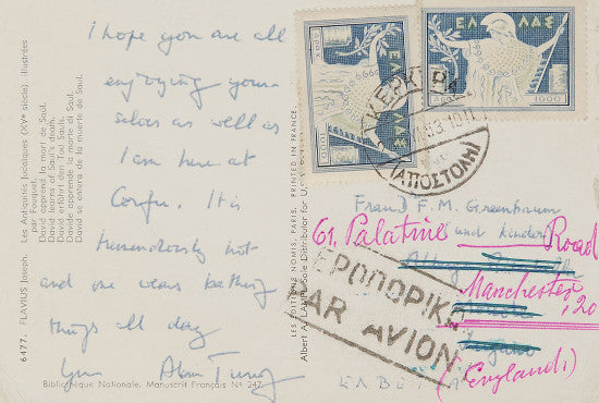Alan Turing postcards