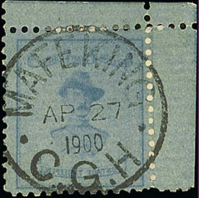 Baden Powell Mafeking stamp