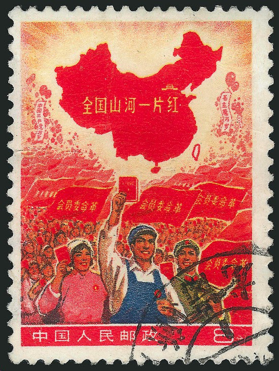 China whole country red