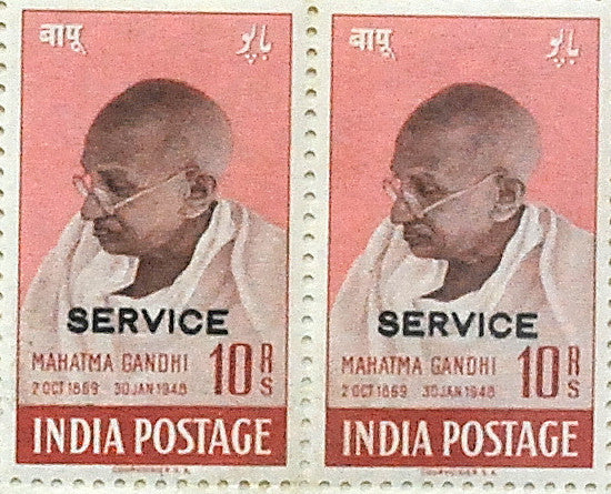 Gandhi stamps sale
