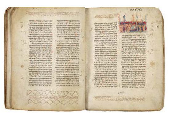 Hebrew Bible France