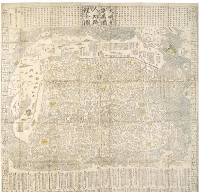 Japanese world map Bonhams