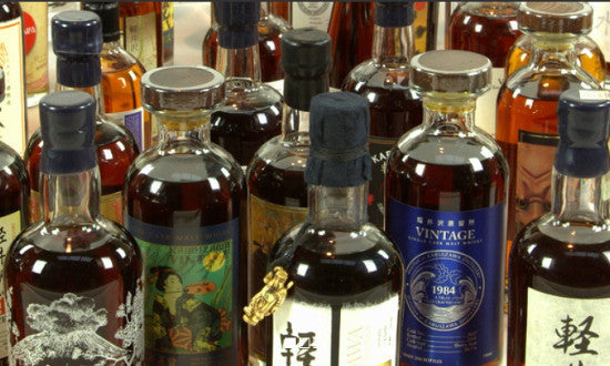 Japanese whisky auction