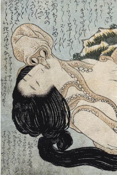 Japanese erotica exhibition
