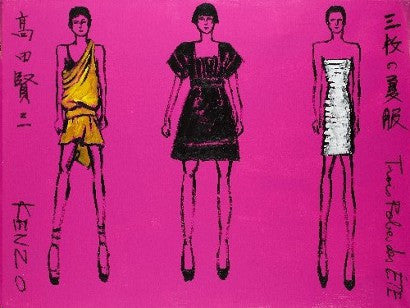 Sketches by Japanese fashion designer Kenzo Takada