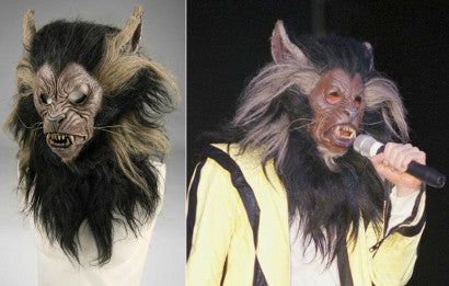 michael-jackson-werewolf-mask-juliens-auction