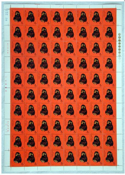 Chinese monkey stamps