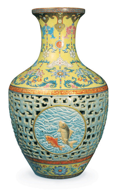 Chinese Qianlong Qing dynasty Pinner vase from Bainbridges