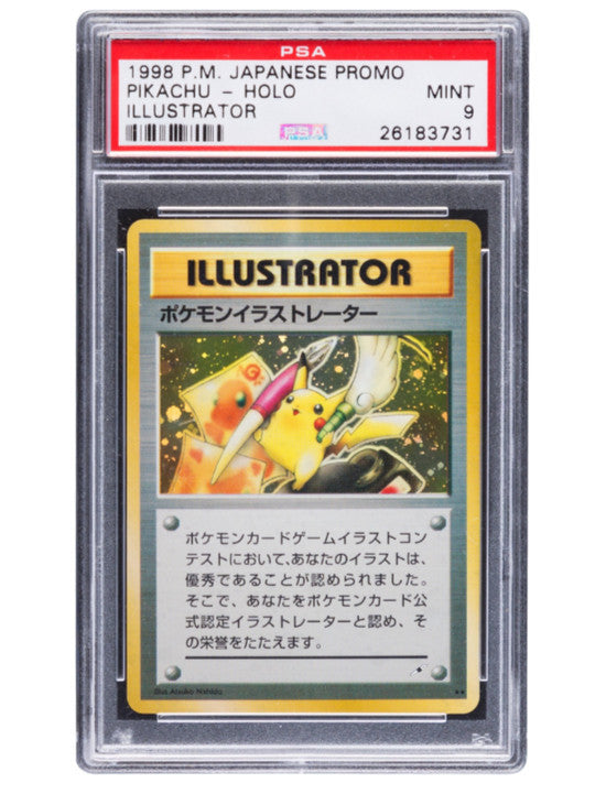 Pokemon Illustrator card