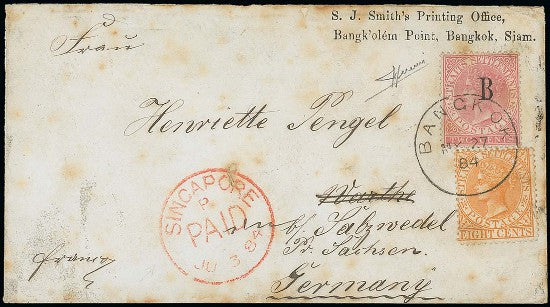 Straits Settlement cover