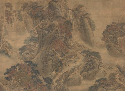 Yuan Yao Cantilevered Shu