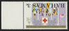 BAHAMAS 1970 Red Cross 3c variety, SG352w