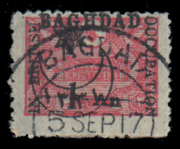 Iraq - Baghdad 1917 1a on 20pa rose, SG14