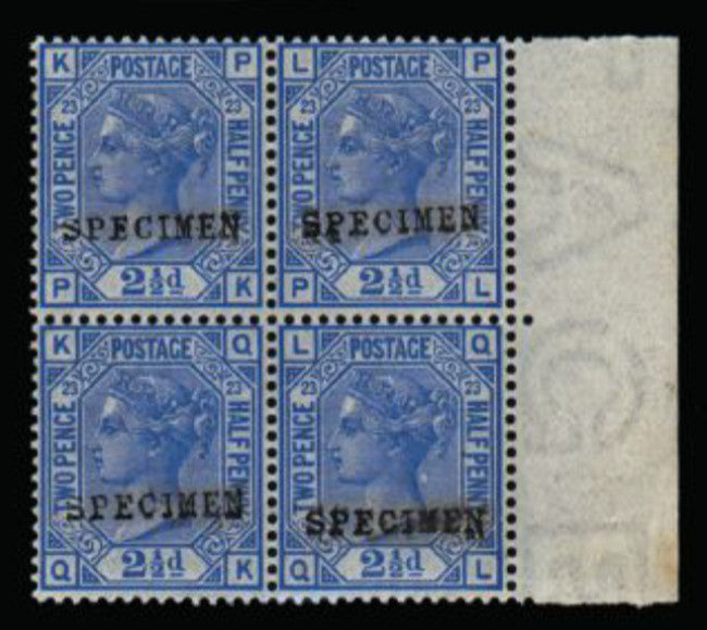 Great Britain 1881 2½d blue plate 23. SG157s