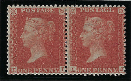 Great Britain 1855 1 red brown plate 13