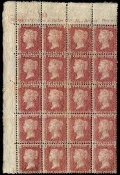 Great Britain 1872 1d rose red Plate 156. SG43