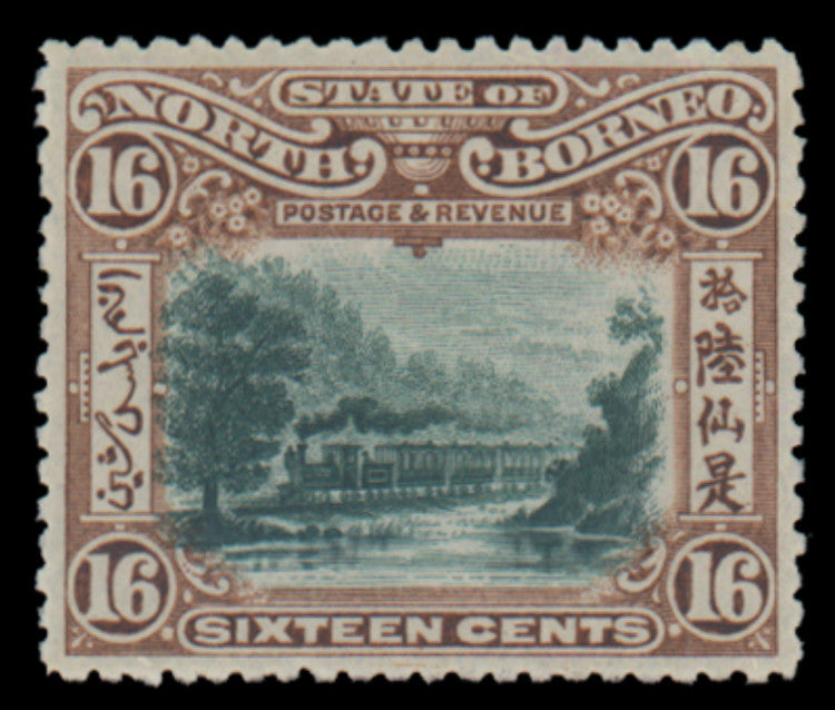 North Borneo 1897-1902 16c green and chestnut 'Train', SG107