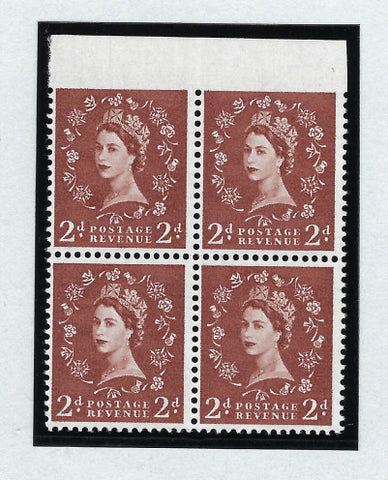 Great Britain 1958 Queen Elizabeth II 2d light red brown SG573var