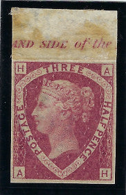 Great Britain 1870 1½d rose red plate 3