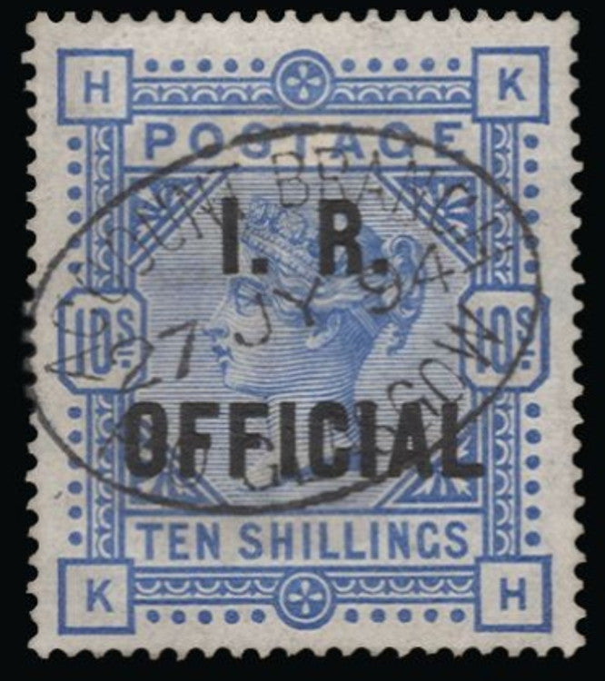 Great Britain 1890 10s ultramarine (I.R. Official), SGO10.