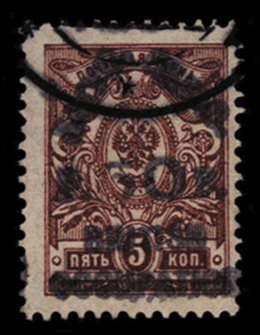 Batum 1920 British Occupation (12 Jan) 50r on 5k brown-lilac, SG26
