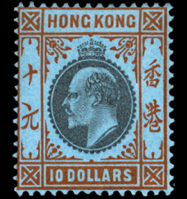 Hong Kong 1903 $10 slate and orange/blue, SG76
