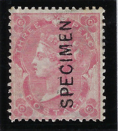 Great Britain 1861 3d rose plate 2. SG75var