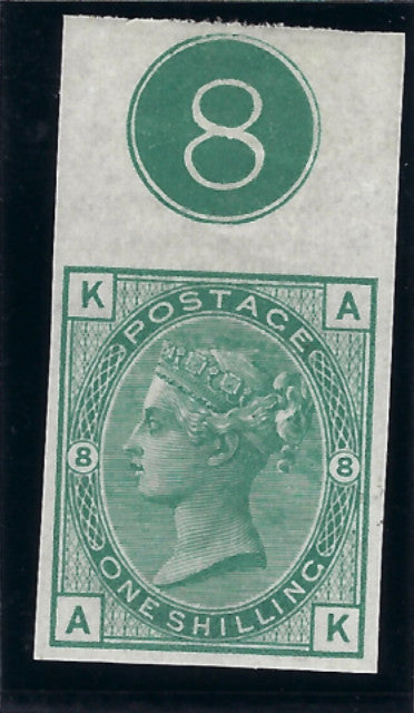 Great Britain 1873 1s green plate 8