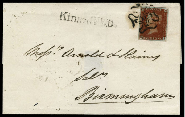 Great Britain 1841 red-brown, plate 38. SG8