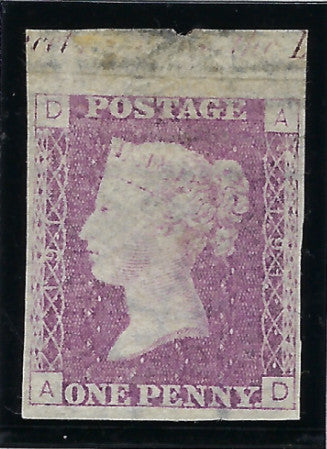 Great Britain 1878 1d fugitive ink trial plate 191. SG DP39a