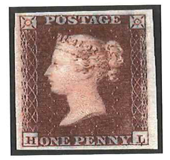 Great Britain 1841 1d red brown plate 151 imprimatur