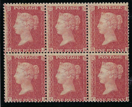 Great Britain 1861 1d rose-red plate 50